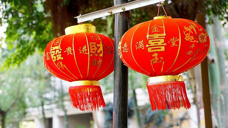 Capodanno cinese: i cibi portafortuna e i ristoranti dove provarli